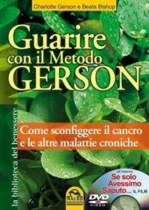 gersssson (3)