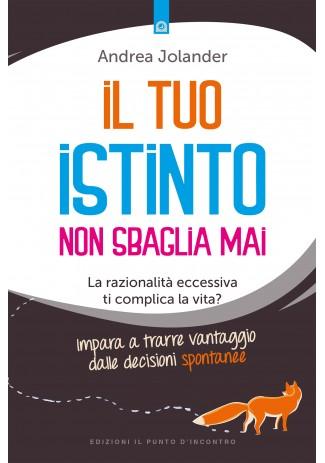 ISTINTO (3)