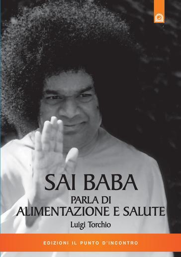 saibaba (1)
